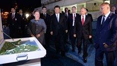 Президент РФ Владимир Путин и председатель Китайской Народной Республики Си Цзиньпин во время посещения Всероссийского детского центра Океан. 12 сентября 2018