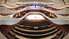 Московский концертный зал Зарядье. Архивное фото