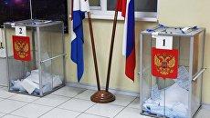 Урны с бюллетенями на избирательном участке во Владивостоке, где проходит второй тур выборов губернатора Приморского края. 16 сентября 2018
