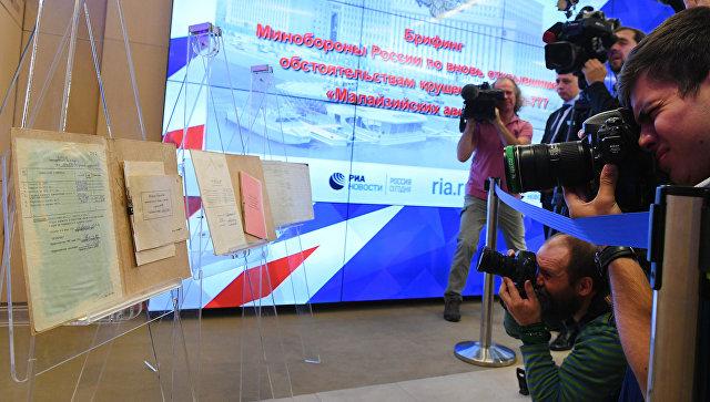 Брифинг Министерства обороны РФ по крушению Боинга-777