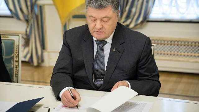 Президент Украины Петр Порошенко во время подписания Указ о прекращении действия Договора о дружбе, сотрудничестве и партнерстве между Украиной и Россией. 17 сентября 2018