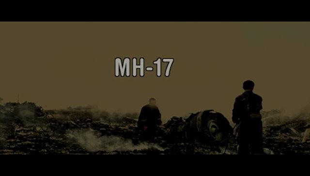 Документ, доказывающий фальсификацию видеоматериалов расследования крушения рейса MH17