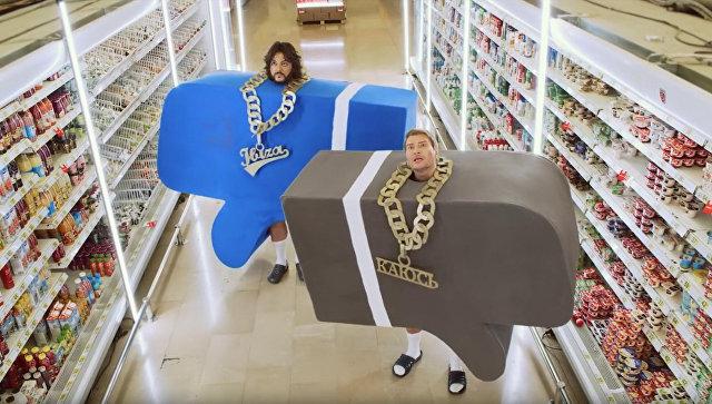 Кадр из клипа Филиппа Киркорова и Николая Баскова - Извинение за Ibiza