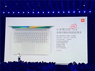 Презентация Xiaomi Notebook Youth Edition