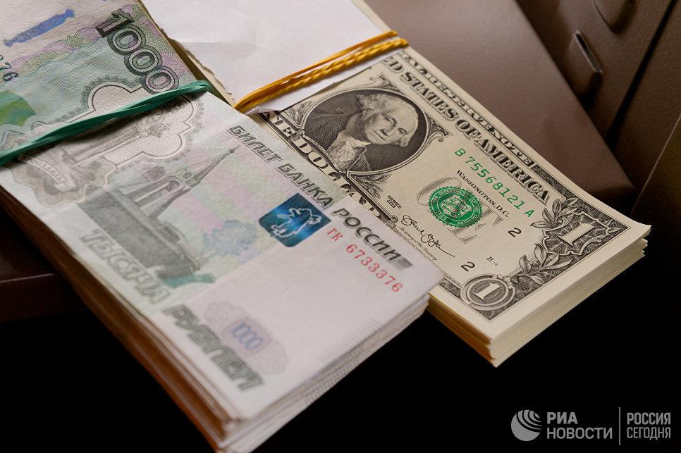 Эксперты не считают рубль самой рискованной валютой в мире