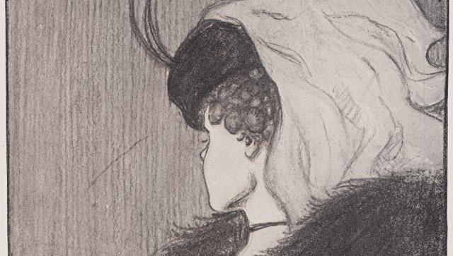 Оптическа иллюзия Уильяма Эли Хилла Моя жена и теща, опубликованная в журнале Юный юмор 6 ноября 1915