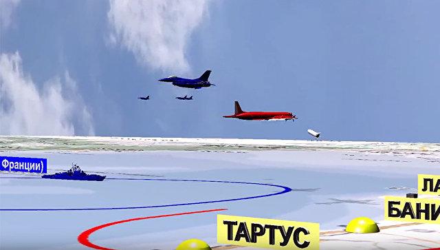 Фрагмент инфографики Минобороны РФ о катастрофе Ил-20 ВКС России у побережья Сирии. Архивное фото