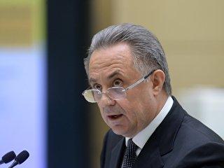 Заместитель председателя правительства РФ Виталий Мутко выступает на первом заседании осенней сессии Совета Федерации РФ. 26 сентября 2018