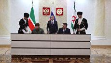 Глава Республики Ингушетия Юнус-Бек Евкуров и глава Чеченской Республики Рамзан Кадыров во время подписания соглашения о границе. 26 сентября 2018