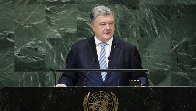 Президент Украины Петр Порошенко на Генеральной Ассамблее ООН в Нью-Йорке
