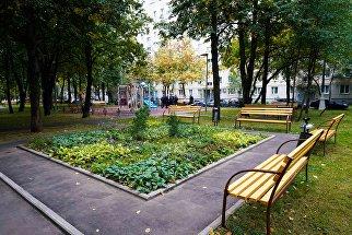 Пешеходная зона в районе Чертаново Южное