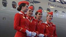 Девушки в униформе компании Аэрофлот. Архивное фото