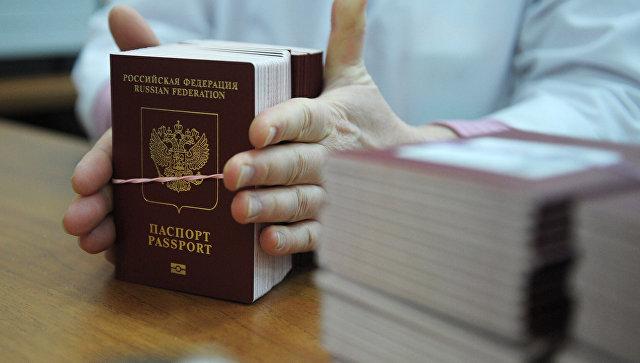 Биометрические заграничные паспорта граждан РФ. архивное фото