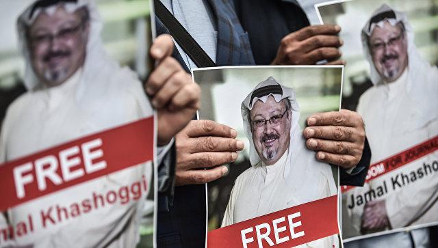 Фотографии пропавшего журналиста Джамаля Хашукджи. Архивное фото