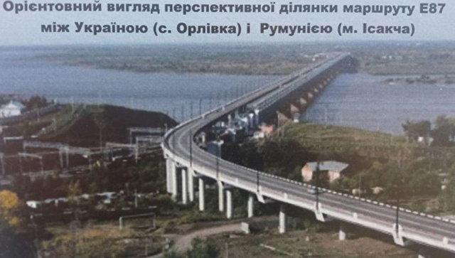 https://cdn2.img.ria.ru/images/153053/43/1530534381.jpg