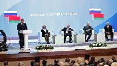 Пленарное заседание V Форума регионов Беларуси и России Приоритетные направления развития регионального сотрудничества как ключевого фактора интеграции и союзного строительства в Могилеве