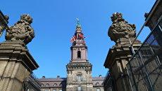 Дворец Кристиансборг в Копенгагене, где заседает датский парламент