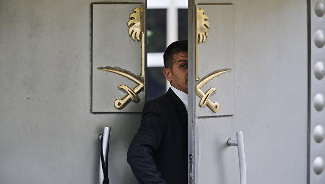 Сотрудник консульства Саудовской Аравии в Стамбуле, Турция. Архивное фото