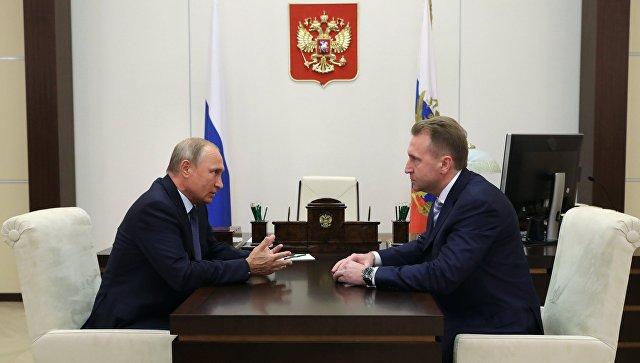 Путин сказал, как обеспечить оптимальное развитие экономики Российской Федерации