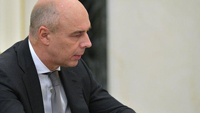 """Силуанов выступил против пересмотра налогов на """"роскошное имущество"""""""