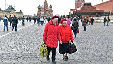 Городской фестиваль для старших поколений Young Old пройдет в Москве