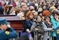 Жители на площади Ленина в Керчи, где проходит церемония прощания с погибшими при нападении на Керченский политехнический колледж