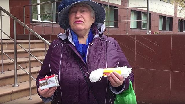 Пенсионерка в Новосибирске принесла в министерство труда и социального развития веревку и мыло