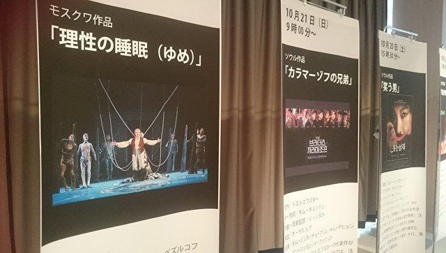 Японская публика оценила спектакль Безрукова на Азиатском фестивале 8К