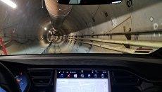 Скоростной тоннель компании The Boring Company