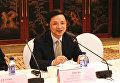 Директор департамента по делам Африки МИД КНР Дай Бин