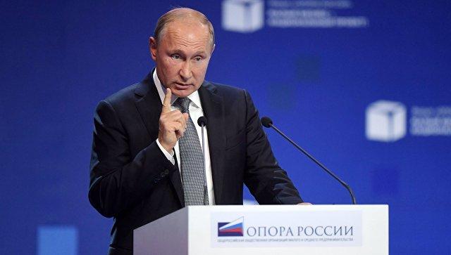 Путин поручил снять разногласия по проекту о социальном предпринимательстве