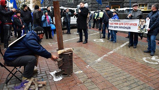 Акции против повышения тарифов на газ в Киеве. 24 октября 2018