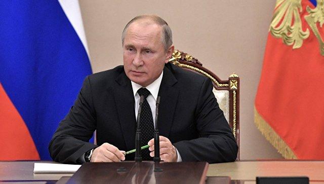 Путин подписал закон, упрощающий закупки научных госорганизаций