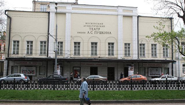 """Театр им. Пушкина представит премьеру спектакля """"Гедда Габлер"""""""