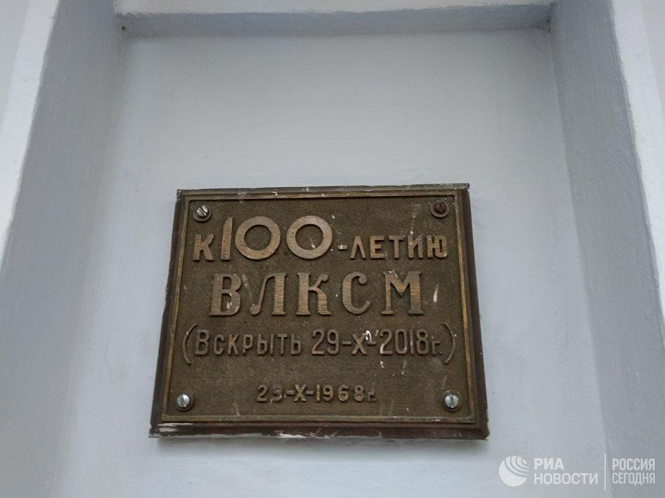 https://cdn2.img.ria.ru/images/153171/50/1531715081.jpg