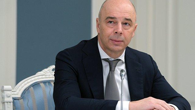 На саммите G20 призывали к снятию барьеров в торговле, заявил Силуанов