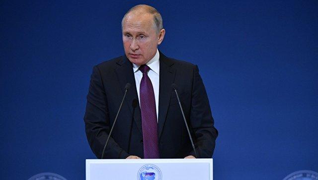 Путин рассказал о подписанной им концепции миграционной политики