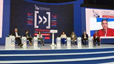 Эксперты форума Сообщества: с онкологией необходимо бороться сообща