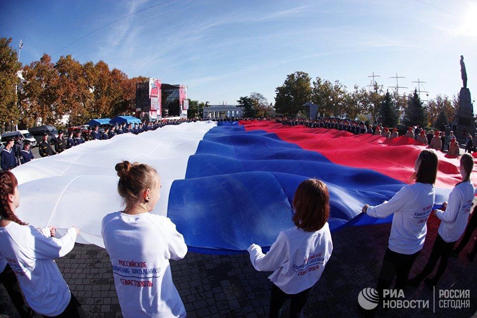 Участники акции Флаг моего государства, посвященного Дню народного единства в Севастополе