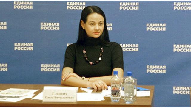 Ольга Глацких. Архивное фото