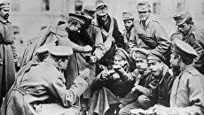 Русские солдаты наливают суп австрийцу на русско-германском фронте. Архивное фото