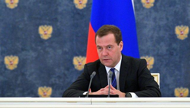 Медведев утвердил план совершенствования регулирования земельных отношений
