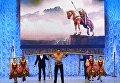 Участник эстрадно-циркового коллектива Пилигрим и  участницы хореографического коллектива Ярославна