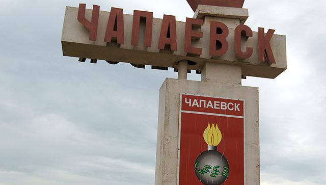 СК начал проверку после взрыва на полигоне в Самарской области