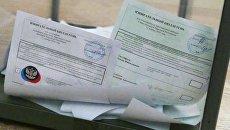 Бюллетени в урне на избирательном участке № 158 в Куйбышевском районе Донецка. 11 ноября 2018