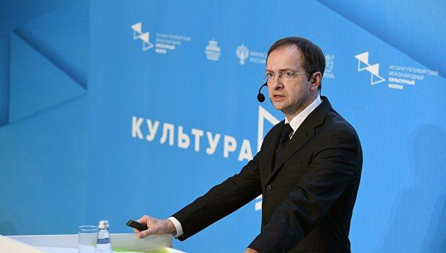 Мединский отметил рост числа россиян, участвующих в культурных мероприятиях
