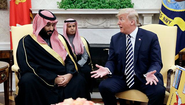 Трамп Сауды