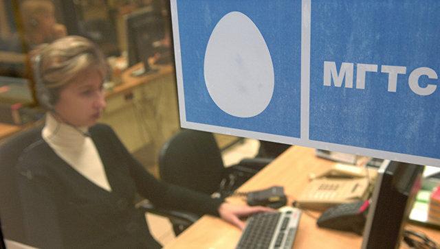 МГТС устранила сбой, восстановив доступ в интернет