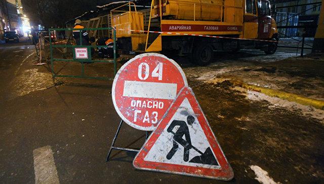 В центре Москвы восстанавливают поврежденный газопровод