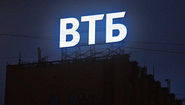 """ВТБ назван """"Банком года в России"""" по версии журнала The Banker"""